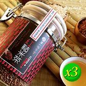 【第一稻米倉】紅糙米茶(600g/罐)x3罐 _手作烘製_天天好氣色_紅米添糙米