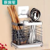筷籠免釘免打孔可移膠強力吸盤筷子架筒304不銹鋼瀝水筷架餐具架 晴天時尚館