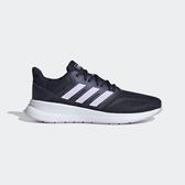 Adidas Runfalcon [EG8626] 女鞋 運動 休閒 慢跑 避震 透氣 舒適 健身 穿搭 愛迪達 黑紫