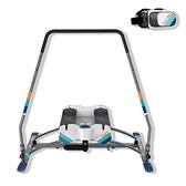 AeroSki滑雪運動機 贈VR虛擬實境眼鏡