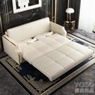 折疊沙發床 客廳輕奢可折疊沙發床兩用1....
