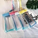 彩光充氣手機防水袋觸屏透明密封多色漂浮手機通用游泳浮潛防水套  一米陽光