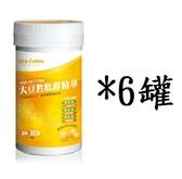 Vita codes大豆胜肽群精華450g/罐 *6罐 (陳月卿推薦)