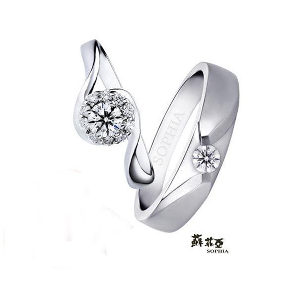 【蘇菲亞 Sophia】真愛限定男女鑽石婚戒