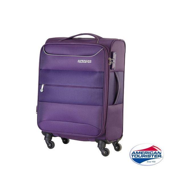 AT美國旅行者 20吋Atlantis布面可擴充防盜拉鍊TSA行李箱(羅蘭紫)