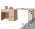 {{ 海中天休閒傢俱廣場 }} G-02 摩登時尚 臥室系列 290-1 京城橡木4尺伸縮電腦書桌