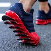 刀鋒戰士跑鞋男鞋減震鞋子透氣跑步鞋女休閒旅游鞋健身鞋運動鞋男