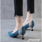 高跟鞋秋季新款女貓跟鞋百搭細跟5cm韓版尖頭單鞋女鞋中跟 時尚芭莎