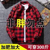 外套 格子襯衫男長袖大碼寬鬆潮牌胖子加肥加大肥佬秋季裝男士外套紅色 熊熊物語