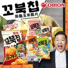 韓國超市必買滋味 薄的芯片重疊四層結構 酥脆的口感 江南大叔 PSY也愛