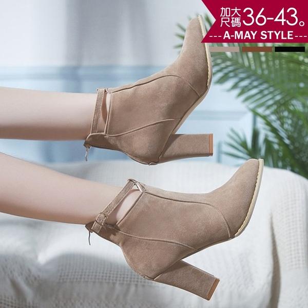 踝靴-極簡一字扣帶高跟短靴(36-43加大碼)