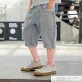 男童夏季短褲中大童2021新款兒童五分牛仔褲薄款中褲夏天七分褲子 夏季新品