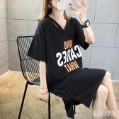 大碼洋裝斤胖MM夏裝文藝寬鬆V領中長款T恤洋氣過膝連身裙顯瘦女裝 yu12113『俏美人大尺碼』