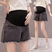 孕婦短褲夏季時尚外穿孕婦褲子薄款打底褲寬鬆牛仔短褲女夏春夏裝 童趣屋