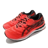 Asics 慢跑鞋 Gel-Nimbus 23 Tokyo 旭日紅 男 橘紅 高緩衝【ACS】 1011B295600