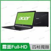 宏碁 acer A515-51G-53YT 黑【i5 8250/15.6吋/NV MX150 2G獨顯/Full-HD/Win10/Buy3c奇展】