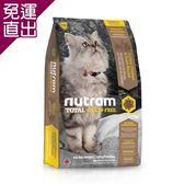 Nutram 紐頓 T22無穀貓 火雞配方 貓糧1.8公斤 X 1包【免運直出】