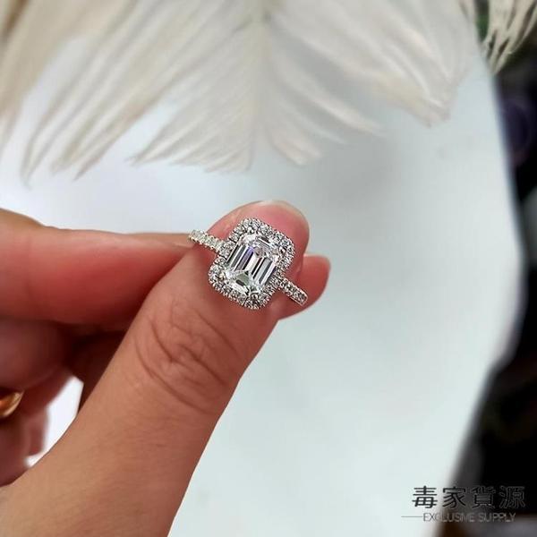 925純銀仿真鉆戒女莫桑石T形方鉆婚戒時尚個性鋯石戒指鴿子蛋【毒家貨源】