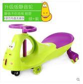 兒童扭扭車 寶寶滑行玩具FA03766『時尚玩家』