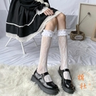 蕾絲洛麗塔小腿襪女中筒襪jk長筒花邊日系絲襪半腿lolita【橘社小鎮】