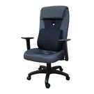 [ 家事達]台灣 OA-Y175 大型PU 辦公椅 特價 洽談椅 電腦椅