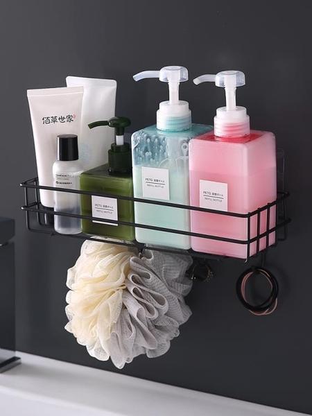 浴室架還不晚 鐵藝浴室置物架壁掛沐浴露收納架 衛生間免打孔洗漱用品架 【99免運】