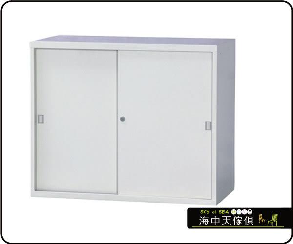 {{ 海中天休閒傢俱廣場 }} F-99 摩登時尚 DF 多功能置物櫃系列 KS-05 組合式公文櫃