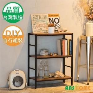 【AccessCo】工業風復古鐵管開放式 三層置物櫃