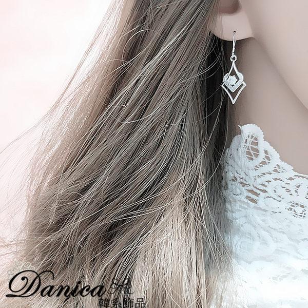 現貨 韓國氣質百搭微鑲幾何愛心菱型925銀針耳環 夾式耳環 S93292 批發價 Danica 韓系飾品