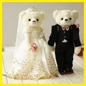 婚慶娃娃結婚禮品婚紗熊情侶熊毛絨泰迪熊宮熊婚車娃娃 春生雜貨