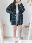 春季新款女裝2019日系甜美百搭薄款格子開衫學生紐扣上衣女襯衫 韓慕精品