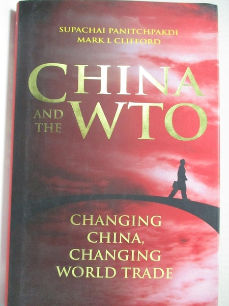 【書寶二手書T1/財經企管_HI6】China and the Wto: Changing China, Changing World Trade