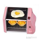 超萌時尚創意新奇特送人好禮物宿舍神器實用可愛迷你小烤箱早餐機igo 溫暖享家