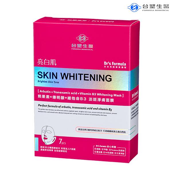 Dr's Formula 熊果素淡斑淨膚面膜 7片/盒