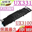ASUS UX331 電池(原廠)-華碩 C41N1715,UX331U 電池,UX331UA,UX331UN,UX3100 ,UX3100UN,U3100FN 電池