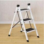 鋁梯家用折疊梯凳三步加厚鐵管踏板室內人字梯igo 運動部落
