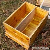 蜜蜂蜂箱全套煮蠟巢礎巢框蜂藥蜂箱蜂蠟養蜂工具搖蜜機中蜂蜂箱ATF 格蘭小舖