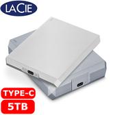 LaCie Mobile Drive 5TB USB-C USB 3.0 可攜式硬碟 太空灰