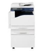 【含稅 送鐵桌】 富士全錄 Fuji Xerox DocuCentre SC2020 A3 彩色雷射複合機(含傳真+2個紙匣)