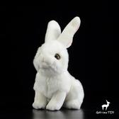 可愛小兔子毛絨玩具 超萌白色野兔公仔 仿真兔兔動物 禮物 20CM【免運】