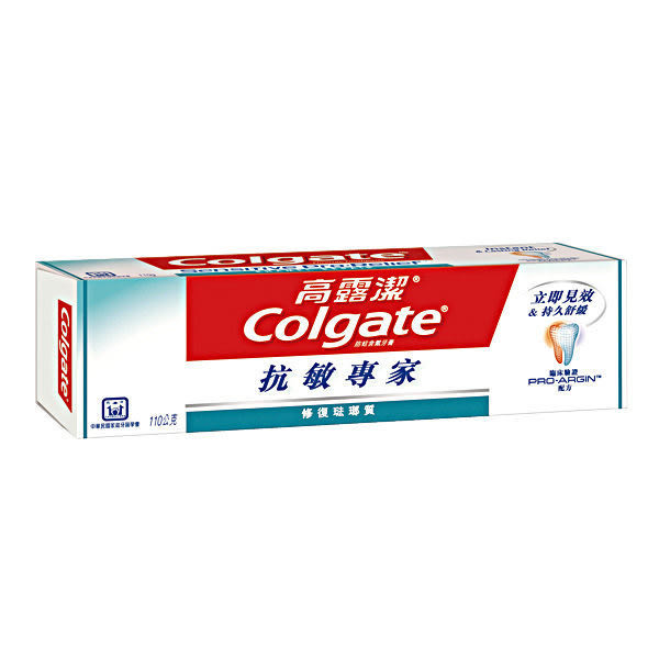 高露潔抗敏專家修復琺瑯質牙膏110g  *維康*