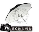 【EC數位】神牛 GODOX UB-004 40吋 101cm 外黑內白 反光傘 反射傘 柔光傘 無影罩