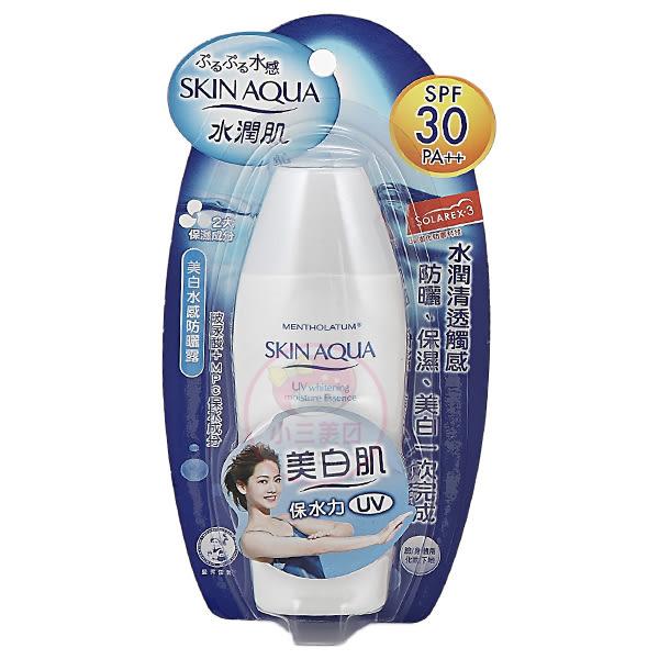 曼秀雷敦 SKIN AQUA水潤肌美白水感防曬露(SPF30)80g【小三美日】