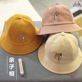 兒童漁夫帽遮陽帽子純棉小狗盆帽太陽帽