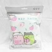 【YourShop】多款貼式暖暖包/暖暖貼(10片裝不挑款隨機出貨)