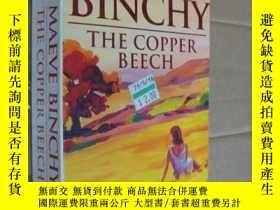 二手書博民逛書店The罕見Copper Beech [山毛櫸樹林]Y85718