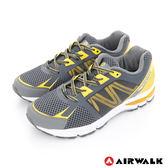 AIRWALK(男)-  鋼甲武士蜂巢網面運動慢跑鞋 - 黃蜂灰