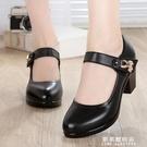女鞋淺口春秋職業皮鞋粗跟中跟舞鞋旗袍協會高跟鞋走秀模特鞋 果果輕時尚