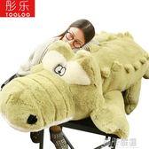 鱷魚公仔毛絨玩具睡覺抱枕長條枕懶人女孩娃娃玩偶可愛女生萌韓國  莉卡嚴選