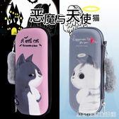 西瓜太郎鉛筆盒韓版文具動物文具袋大容量小學生文具盒可愛創意卡通 居家物語